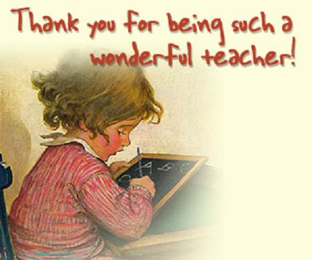 И многое другое стихи ко дню учителя